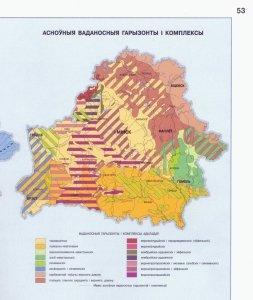 Основные водоносные горизонты и комплексы в пределах территории Беларуси