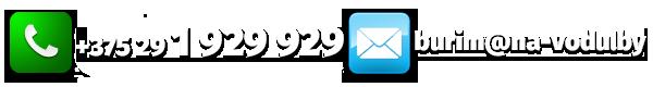 Бурение скважин Логотип